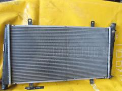 Радиатор ДВС VOLVO V40 VW B4204T3 YV1VW29694F051689 8602117