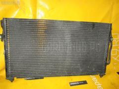 Радиатор кондиционера VOLVO V40 VW B4204T3 YV1VW29694F051689 30897260