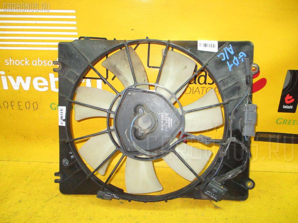 Вентилятор радиатора кондиционера HONDA FIT GD1 L13A. Фото 9