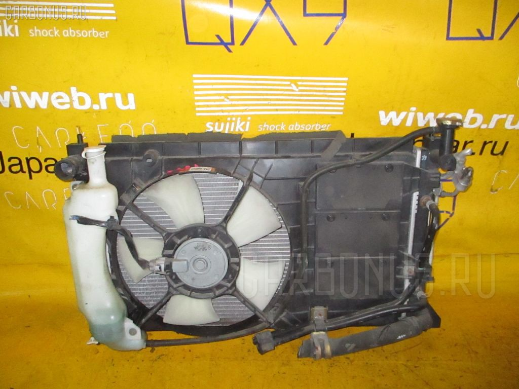 Радиатор ДВС MITSUBISHI COLT Z26A 4G19. Фото 2
