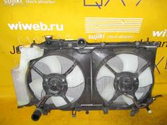 Радиатор ДВС SUBARU LEGACY WAGON BP5 EJ20T