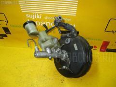 Главный тормозной цилиндр TOYOTA VISTA SV55 3S-FE