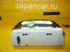 Спидометр TOYOTA CROWN JZS171 1JZ-GTE