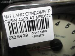 Спидометр Mitsubishi Lancer cedia wagon CS5W 4G93 Фото 3