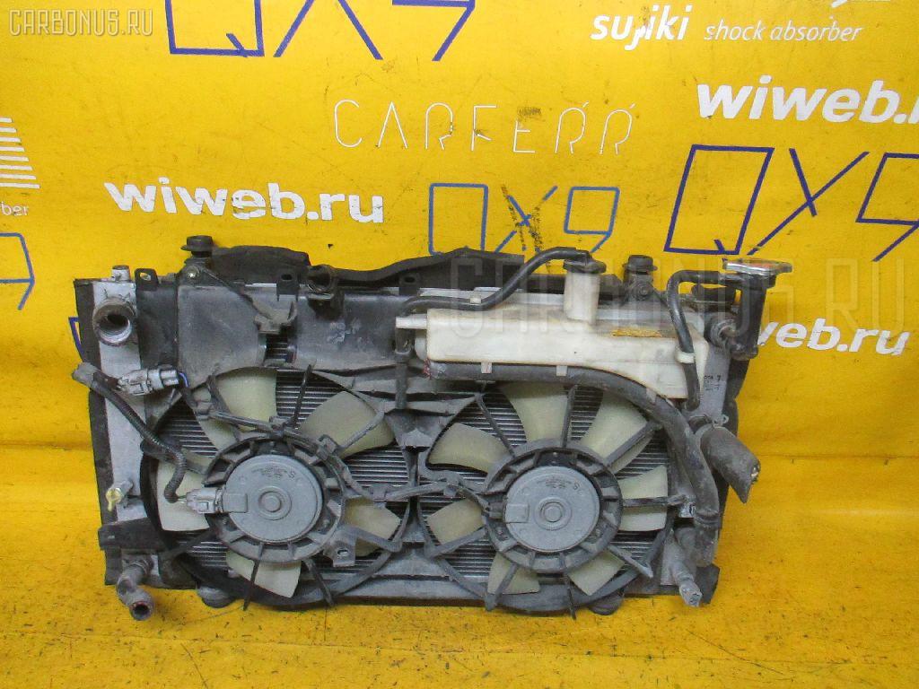 Радиатор ДВС TOYOTA PRIUS NHW20 1NZ-FXE. Фото 5