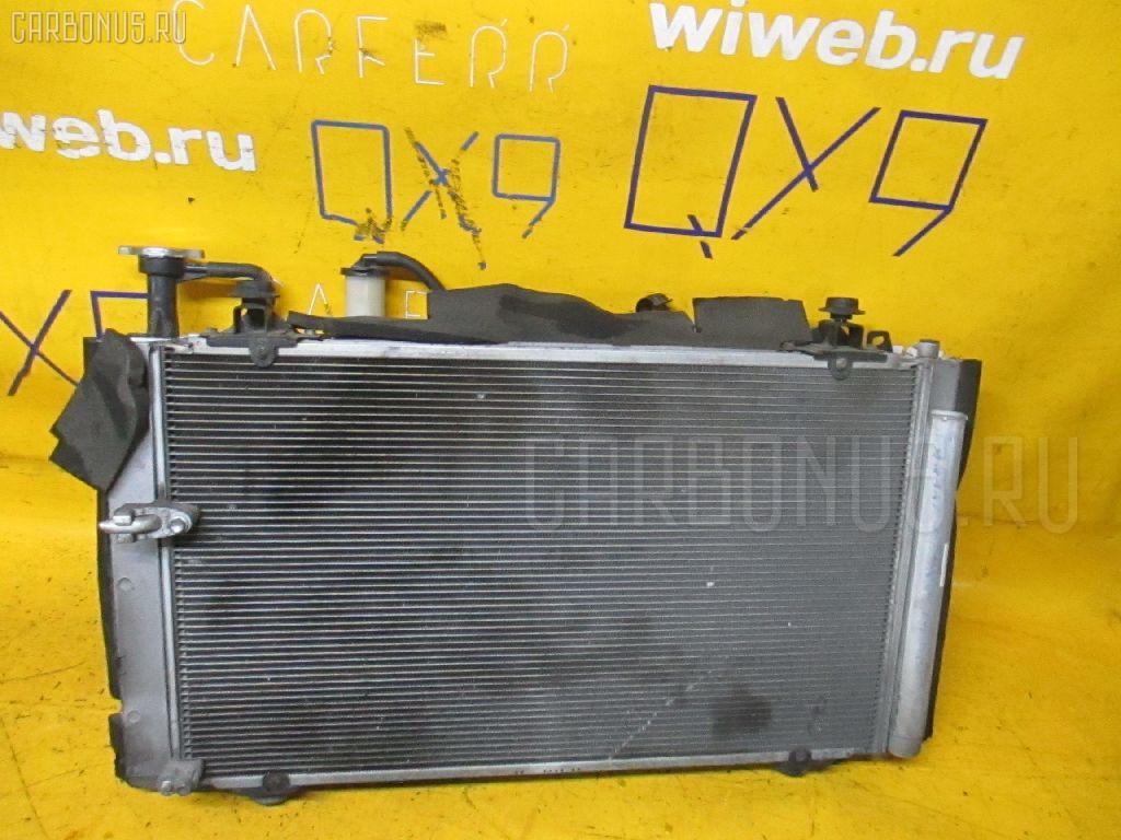 Радиатор ДВС TOYOTA PRIUS NHW20 1NZ-FXE. Фото 6