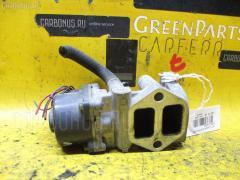 Клапан egr MITSUBISHI CHARIOT GRANDIS N84W 4G64