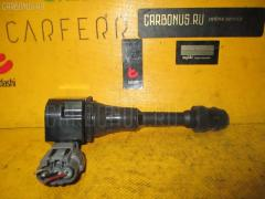 Катушка зажигания NISSAN TEANA J31 VQ23DE