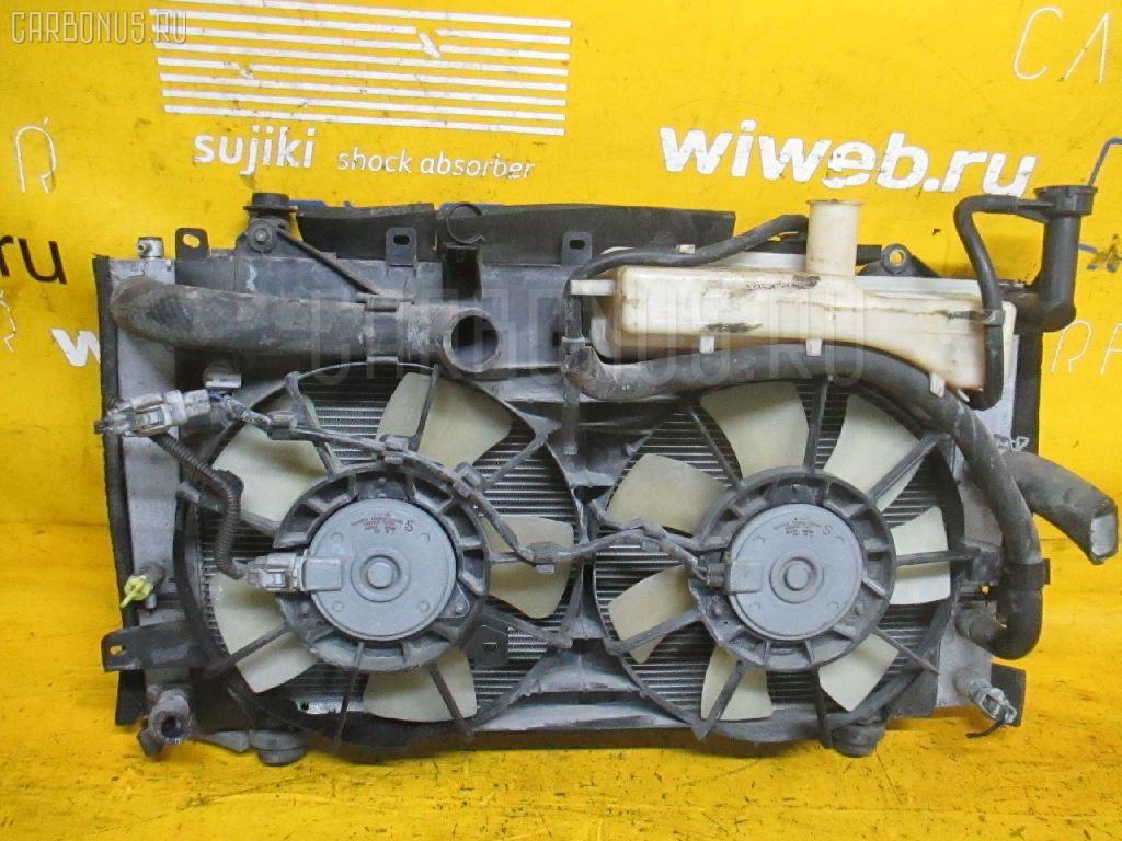 Радиатор ДВС TOYOTA PRIUS NHW20 1NZ-FXE. Фото 7