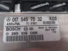 Блок EFI MERCEDES-BENZ E-CLASS W210.065 112.941 WDB2100652A607131 A0235459632  A1295400188  A1295400788  A2085450108  A2104600209  A2104604216  A2104605816