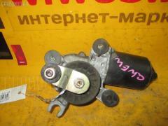 Мотор привода дворников MAZDA CAPELLA WAGON GWEW