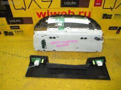 Спидометр TOYOTA CROWN JZS171 1JZ-GTE 83800-30861