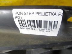 Решетка радиатора Honda Odyssey RB1 Фото 5