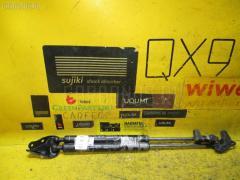 Амортизатор двери TOYOTA IPSUM ACM21W 68950-44070