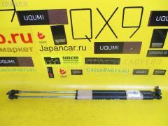 Амортизатор капота TOYOTA MARK II GX110