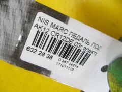 Педаль подачи топлива Nissan March AK12 CR12DE Фото 4