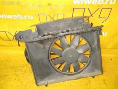 Вентилятор радиатора ДВС VOLVO V70 YV1SW