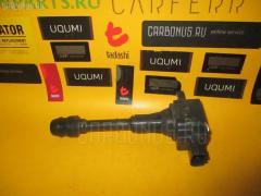 Катушка зажигания NISSAN PRIMERA TP12 QR20DE 22448-8H315