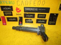 Катушка зажигания TOYOTA CALDINA AZT241W 1AZ-FSE DENSO 90919-02248