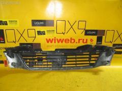 Решетка радиатора HONDA SABER UA1