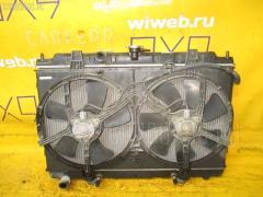 Радиатор ДВС NISSAN AVENIR W11 QG18DE