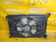 Радиатор ДВС TOYOTA WISH ZNE10G 1ZZ-FE