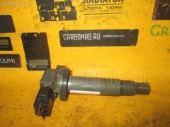 Катушка зажигания TOYOTA VITZ SCP10 1SZ-FE 90919-02240