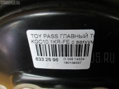 Главный тормозной цилиндр Toyota Passo KGC10 1KR-FE Фото 5