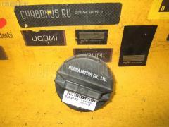 Крышка топливного бака HONDA SABER UA2