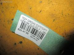 Суппорт UZS186-0019332 47750-30530, 47721-30530, 90947-02D89 на Toyota Crown Majesta UZS186 3UZ-FE Фото 3