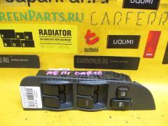 Блок упр-я стеклоподъемниками TOYOTA SPRINTER CARIB AE111G 84820-12350 Переднее Правое