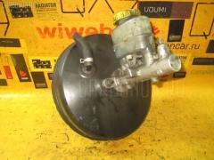 Главный тормозной цилиндр NISSAN WINGROAD WFY11 QG15DE