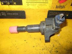 Катушка зажигания HONDA FIT ARIA GD8 L15A HITACHI