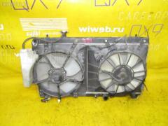 Радиатор ДВС HONDA MOBILIO GB1 L15A