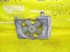 Вентилятор радиатора ДВС TOYOTA IST NCP60 2NZ-FE