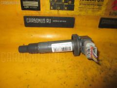 Катушка зажигания TOYOTA VITZ SCP90 2SZ-FE 90919-02265