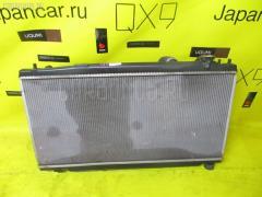 Радиатор ДВС HONDA FIT GE7 L13A
