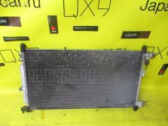 Радиатор кондиционера Nissan Note NE11 HR15DE Фото 1