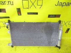 Радиатор кондиционера Nissan Note NE11 HR15DE Фото 2