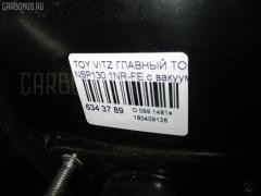 Главный тормозной цилиндр на Toyota Vitz NSP130 1NR-FE Фото 4