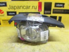 Туманка бамперная SUBARU LEGACY WAGON BHE 114-20751 Левое