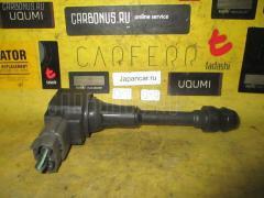 Катушка зажигания NISSAN SERENA PC24 SR20DE HANSHIN 22448-8H315