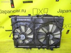 Радиатор ДВС на Honda Odyssey RA7 F23A Фото 1