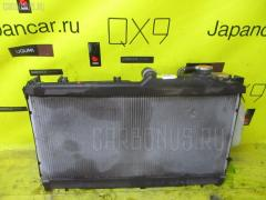 Радиатор ДВС SUBARU LEGACY WAGON BP5 EJ20XD