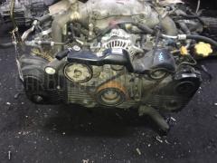 Двигатель SUBARU LEGACY WAGON BH5 EJ204DXAKE