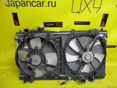 Радиатор ДВС MAZDA FAMILIA S-WAGON BJ5W ZL