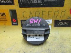 Крышка топливного бака HONDA S-MX RH1