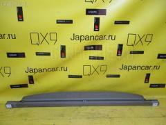 Шторка багажника MAZDA PREMACY CP8W