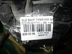 Туманка бамперная 021714 на Suzuki Swift ZC21S Фото 3
