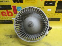 Мотор печки TOYOTA CYNOS EL52